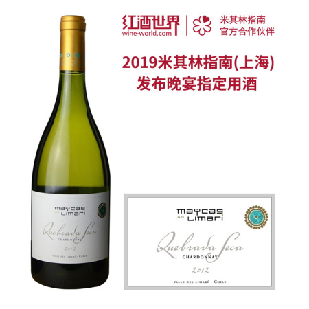 2012年麦卡斯塞卡霞多丽白葡萄酒