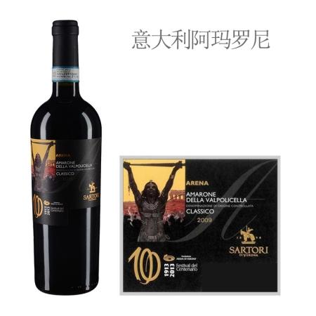 2009年萨托利酒庄阿瑞纳阿玛罗尼经典红葡萄酒