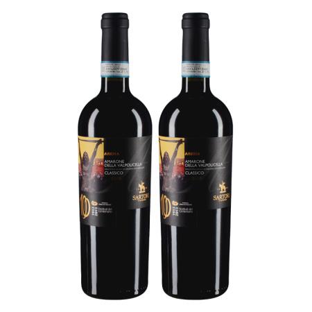 【双支套装】2009年萨托利酒庄阿瑞纳阿玛罗尼经典红葡萄酒