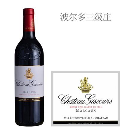 2019年美人鱼城堡红葡萄酒