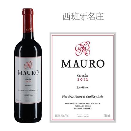 2012年玛诺酒庄红葡萄酒