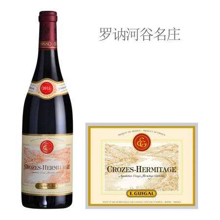 2015年吉佳乐世家克罗兹埃米塔日红葡萄酒