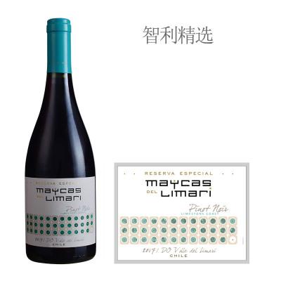2017年麦卡斯特选珍藏黑皮诺红葡萄酒