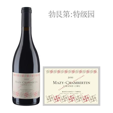 2011年图诗(玛兹-香贝丹特级园)红葡萄酒