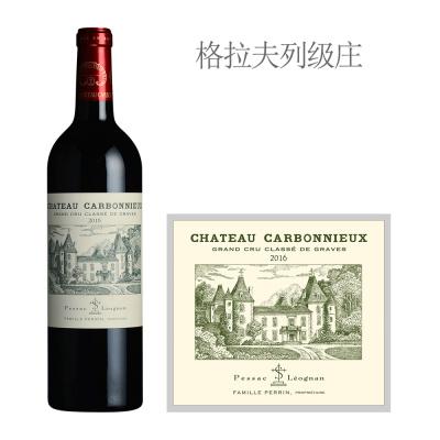 2016年壳白仙城堡红葡萄酒