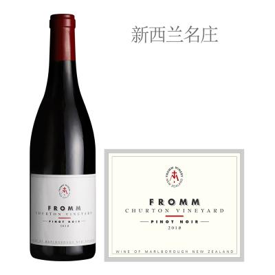 2018年芙朗酒庄祈藤园黑皮诺红葡萄酒