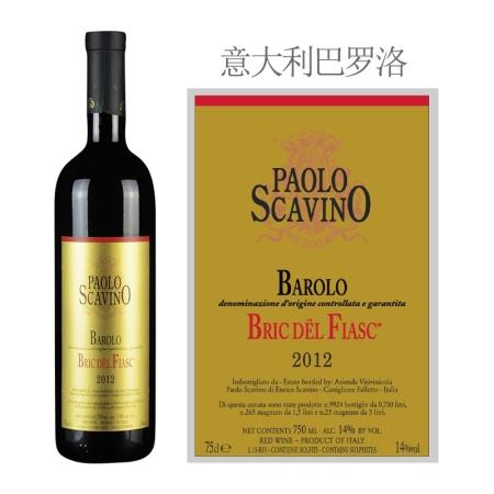 2012年宝维诺彼德菲巴罗洛红葡萄酒