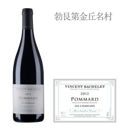 2012年文森巴特酒庄香璃(玻玛村)红葡萄酒