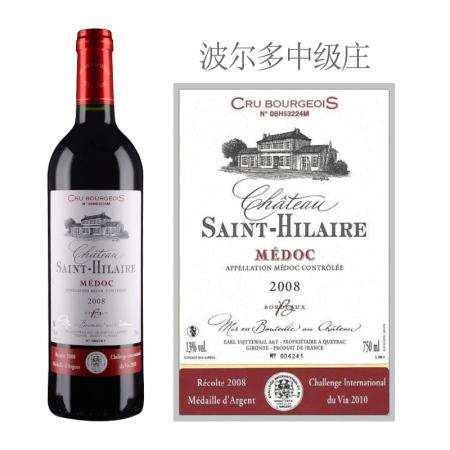 2008年圣希莱酒庄红葡萄酒