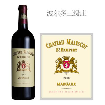 2018年马利哥酒庄红葡萄酒