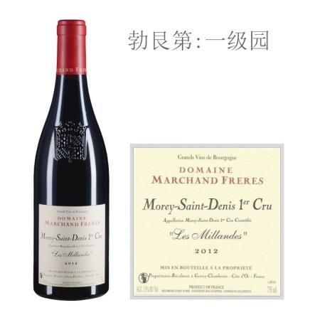 2012年马尔尚兄弟酒庄米兰达(莫雷-圣丹尼一级园)红葡萄酒