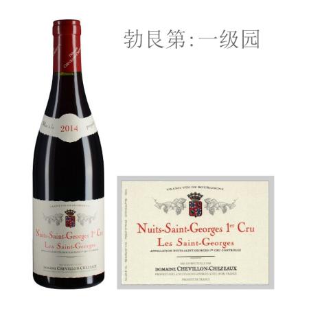 2014年夏维隆酒庄圣乔治(夜圣乔治一级园)红葡萄酒