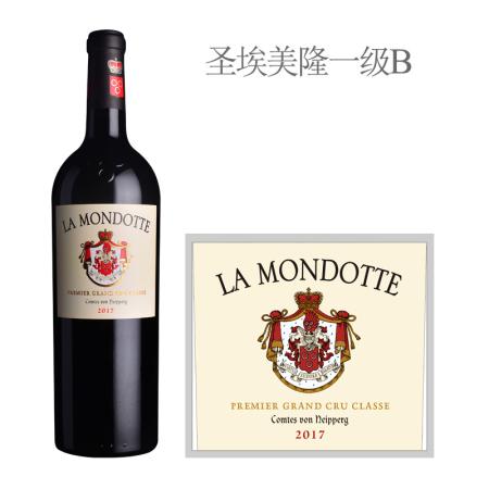 2017年拉梦多酒庄红葡萄酒