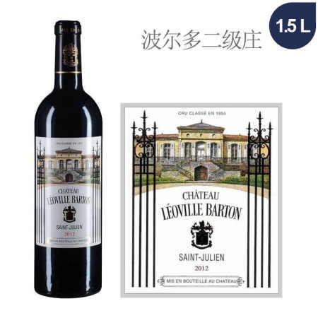 2018年巴顿城堡红葡萄酒(1.5L大瓶装)