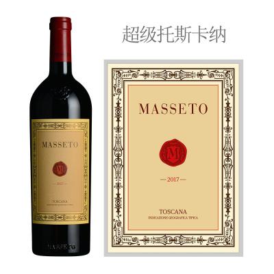 2017年马赛多红葡萄酒