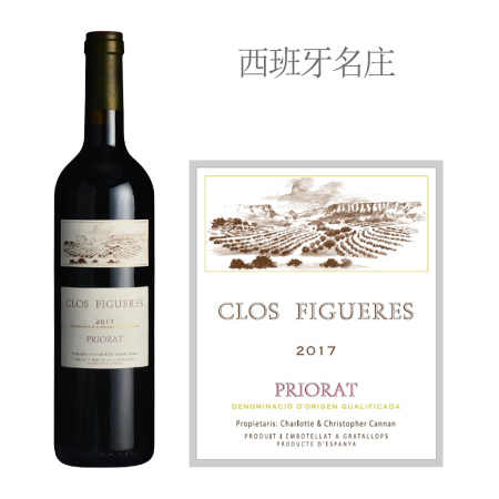 2017年熙飞园红葡萄酒