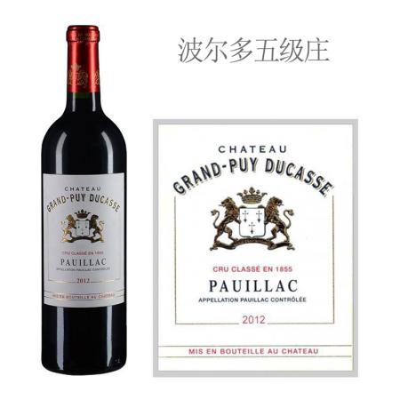 2012年杜卡斯庄园红葡萄酒