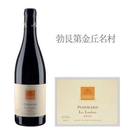 2013年达哈瑞酒庄朗布(玻玛村)红葡萄酒