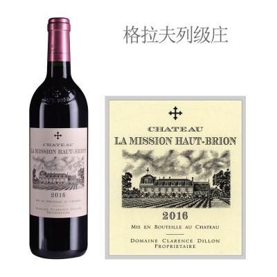 2016年美讯酒庄红葡萄酒