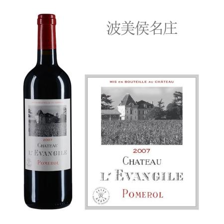 2007年乐王吉酒庄红葡萄酒