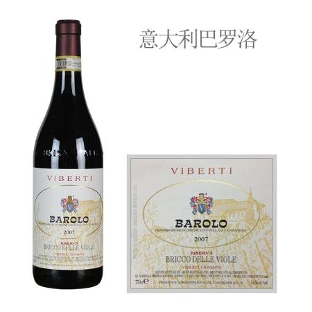 2007年维博帝酒庄维奥峰巴罗洛红葡萄酒