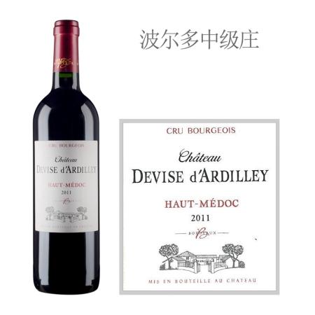 2011年迪威城堡红葡萄酒(活动专用)