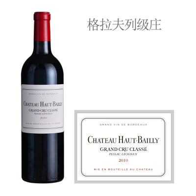 2010年高柏丽酒庄红葡萄酒