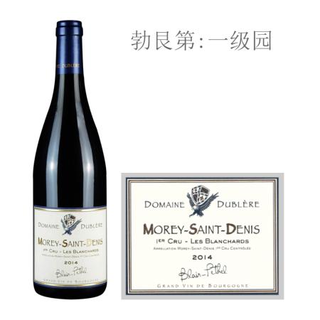 2014年都柏莱酒庄布兰莎(莫雷-圣丹尼一级园)红葡萄酒