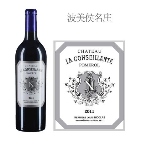 2017年康色扬酒庄红葡萄酒