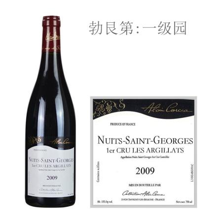2009年科奇亚酒庄阿吉拉(夜圣乔治一级园)红葡萄酒