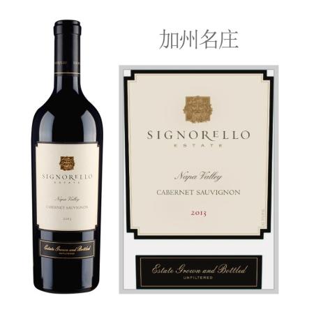 2013年辛格罗酒庄赤霞珠红葡萄酒