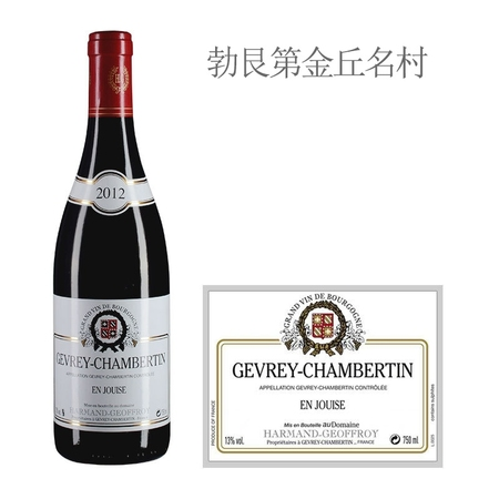 2012年阿曼-杰夫酒庄瑞斯(热夫雷-香贝丹村)红葡萄酒