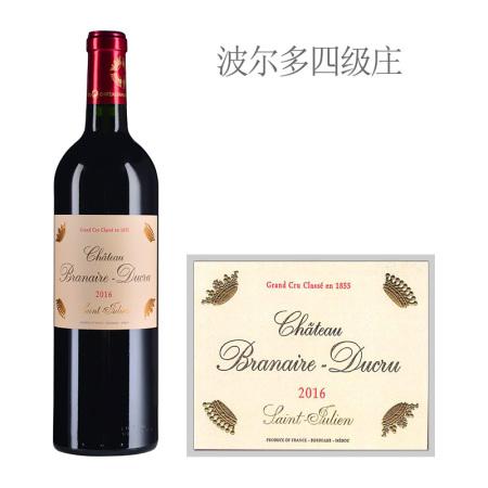 2016年班尼杜克酒庄红葡萄酒
