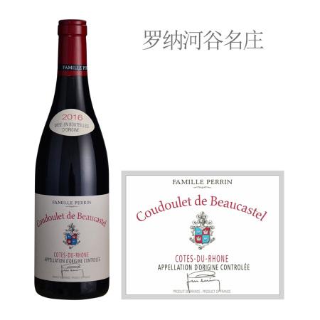 2016年博卡斯特尔酒庄柯多勒红葡萄酒