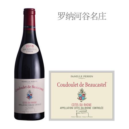 2015年博卡斯特尔酒庄柯多勒红葡萄酒