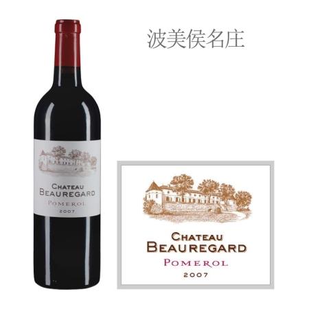 2007年宝莲酒庄红葡萄酒