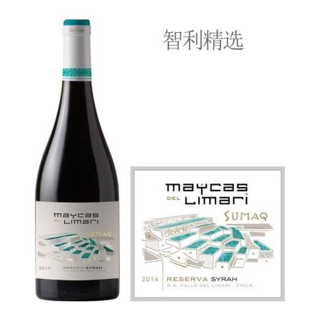 麦卡斯珍藏西拉红葡萄酒