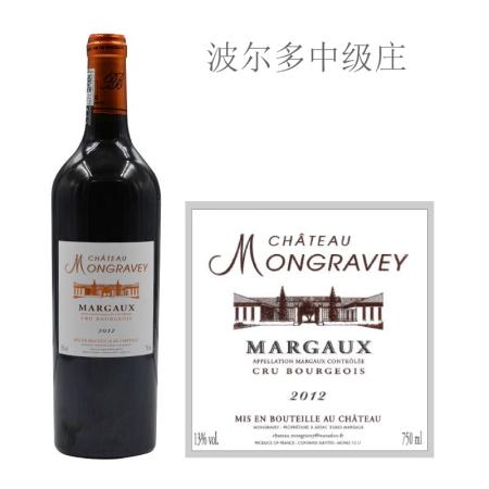2012年蒙卡维城堡红葡萄酒