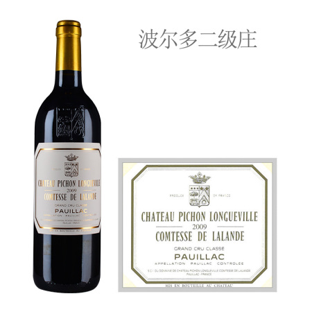 2009年碧尚女爵酒庄红葡萄酒