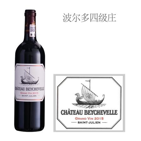 2015年龙船庄园红葡萄酒