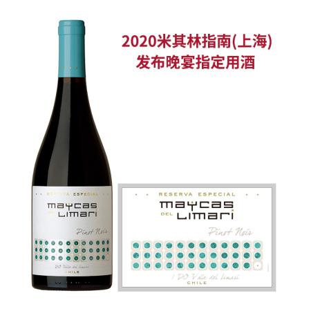 麦卡斯特选珍藏黑皮诺红葡萄酒