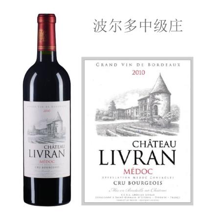 2010年丽佛莱酒庄红葡萄酒
