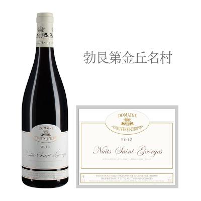 2013年肖维纳酒庄(夜圣乔治村)红葡萄酒