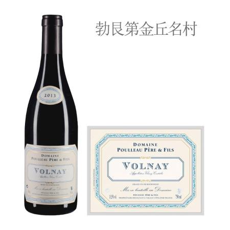 2013年普洛父子酒庄(沃尔奈村)红葡萄酒