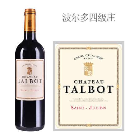 2020年大宝城堡红葡萄酒