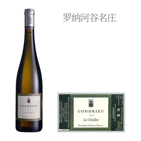 2016年翠伊伦夏夜白葡萄酒