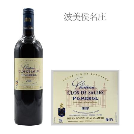 2009年飒立酒庄红葡萄酒