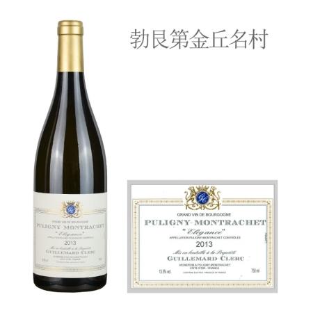 2013年吉玛克酒庄雅致(普里尼-蒙哈榭村)白葡萄酒