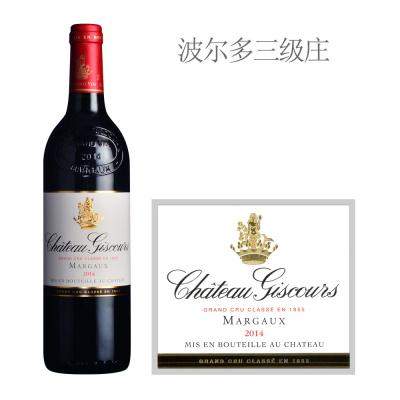 2014年美人鱼城堡红葡萄酒
