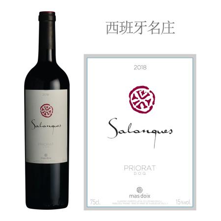 2018年玛斯杜瓦酒庄沙兰卡士红葡萄酒